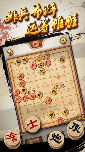 中国象棋单机版 - 高智能免费经典单机游戏|玩棋類遊戲App免費|玩APPs