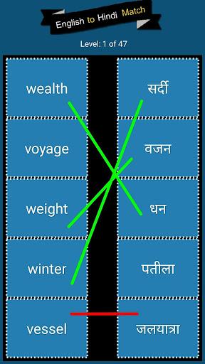 English to Hindi Word Matching 1.9 screenshots 6