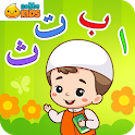 Belajar Hijaiyah + Suara icon
