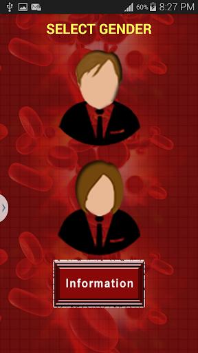 血液グループ検出器の悪ふざけ