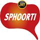 Sphoorti SFA PepUpSales Download on Windows