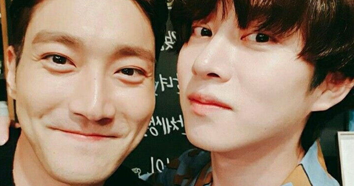 Image result for heechul siwon 2020