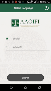 AAOIFI- screenshot thumbnail