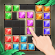 Download Block Puzzle - Brain Training Classic Challenge For PC Windows and Mac