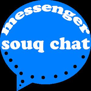 messenger souq