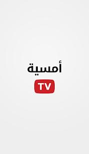 Omsia TV - náhled