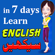 App Learn English Course in Urdu APK for Windows Phone