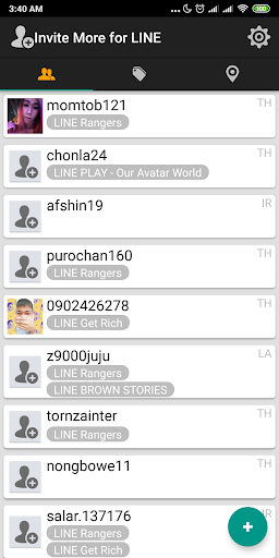 Invite More for LINE-Game ss1