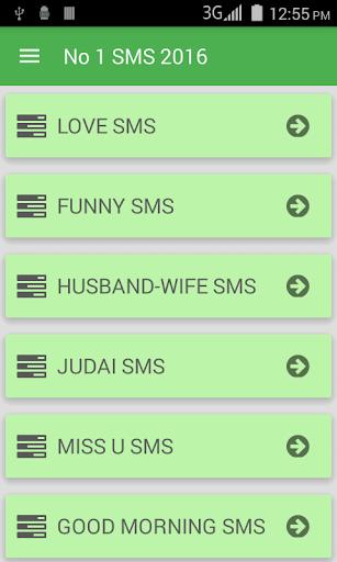 No 1 SMS