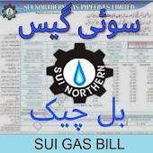 SUI Gas Bill Check