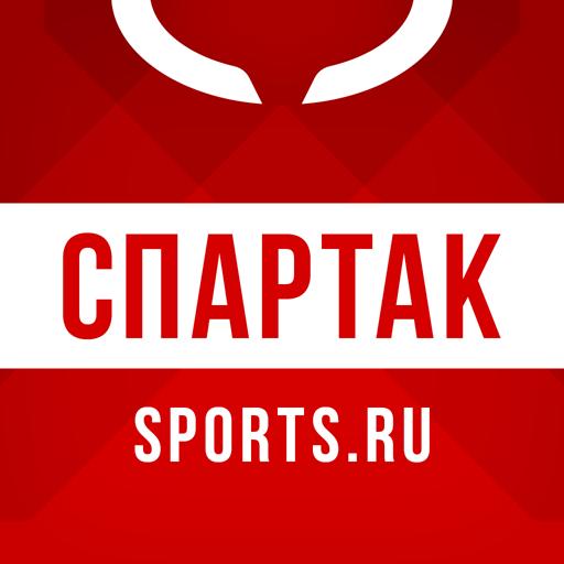 ФК Спартак Москва