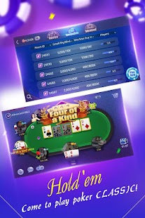 Boyaa Texas Poker- screenshot thumbnail