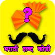 Marathi Kod.. file APK for Gaming PC/PS3/PS4 Smart TV