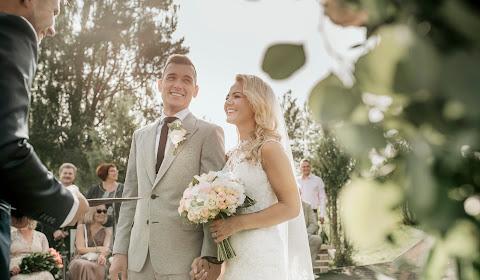Hochzeitsfotograf Genf (LauraStrandberg). Foto vom 24.09.2018