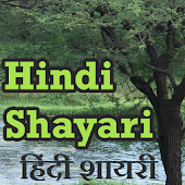 Hindi Shayari Photos Images HD
