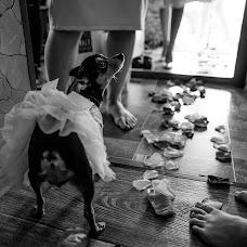 Wedding photographer Galina Mikitinskaya (mikifoto). Photo of 23.10.2018