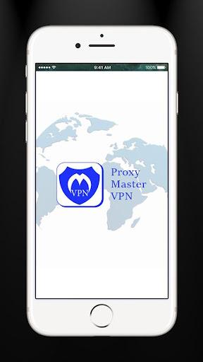 VPN PROXY MASTER 2020  screenshots 1