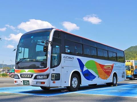 西鉄観光バス 9631