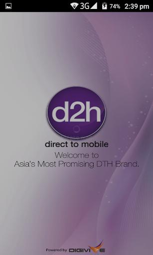 Direct to Mobile 4.6 screenshots 1