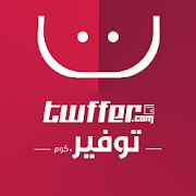 Twffer.com - All Qatar Offers