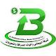 شركة البيضاني وإخوانه للصرافة Download on Windows