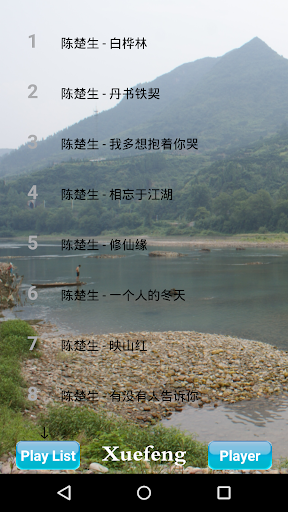 中国好歌118首
