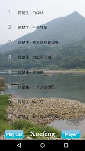 中国好歌曲300首 - náhled