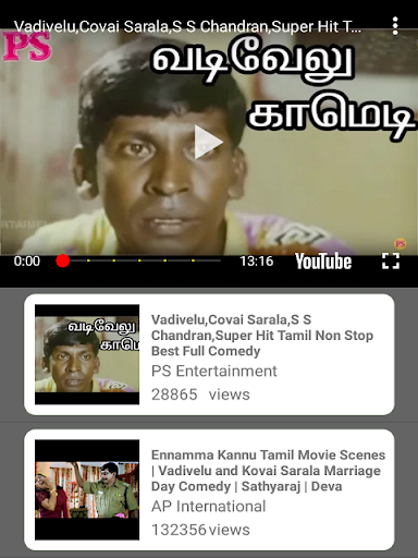 Tamil Movies Comedy & Best T V Comedy Shows Videos 1.5 screenshots 2