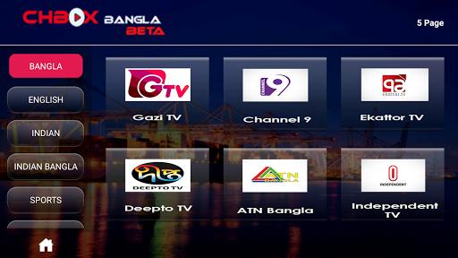 CH BOX BANGLA - All Live TV  screenshots 2