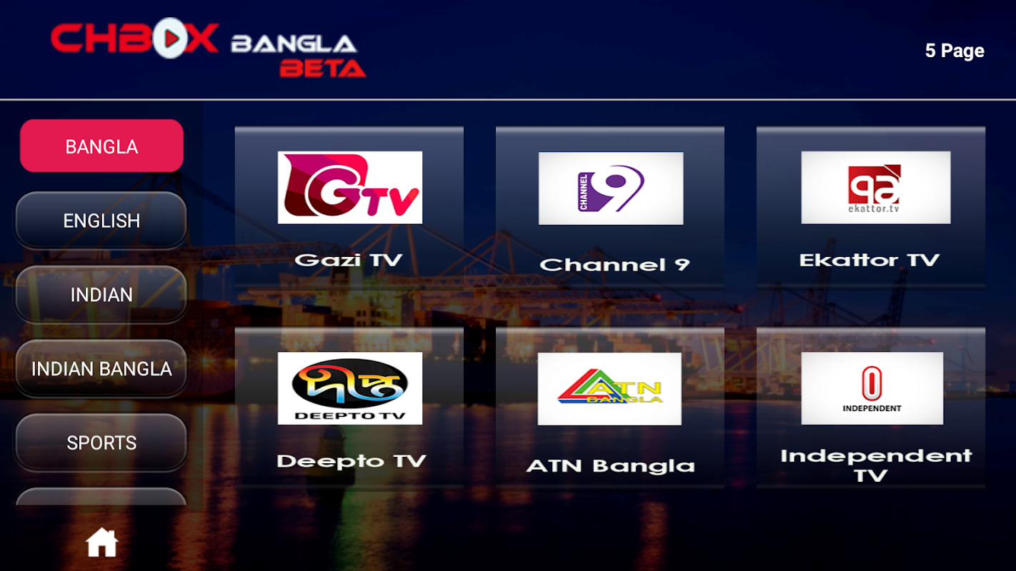Download CH BOX BANGLA - All Live TV APK latest version by CH BOX