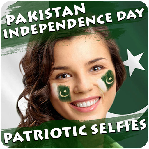 Pakistan Flag Photo Frames 2017