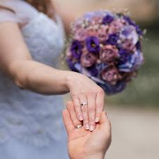 Wedding photographer Natalie Fuhrmann (fuhrmann). Photo of 18.05.2018
