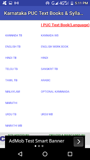 Karnataka PUC Text Books & Syllabus