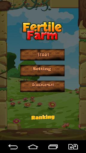 肥沃的農場