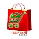 Raptani Bazar