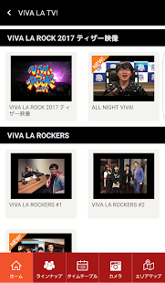 VIVA LA ROCK 2017- screenshot thumbnail