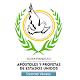 Iglesia Apostoles y Profetas Usa Download for PC Windows 10/8/7