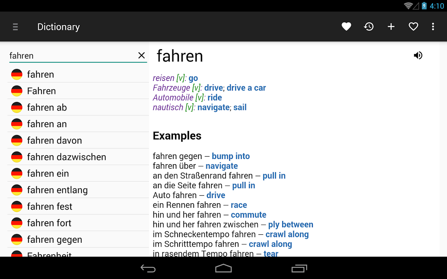 German English Dictionary +- screenshot