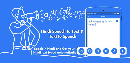 Hindi Speech to Text – Text to Speech - Apps on Google Play