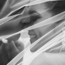 Wedding photographer Misha Dyavolyuk (miscaaa15091994). Photo of 01.10.2017