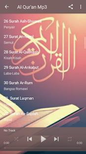 Download Al Quran MP3 (30 JUZ) Offline & Ngaji Al Quran For PC Windows and Mac apk screenshot 7