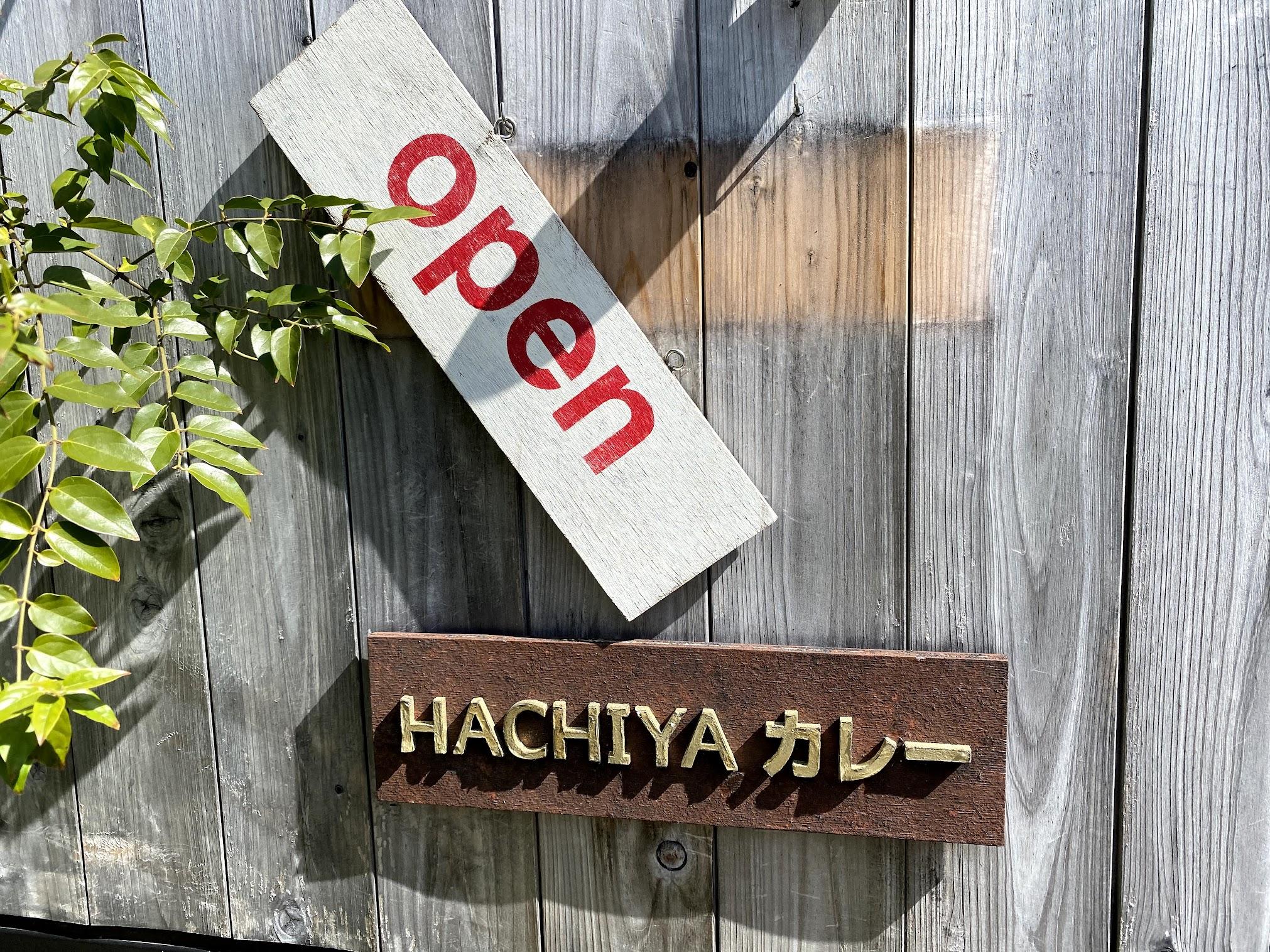 HACHIYAカレーopen