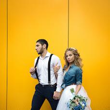 Wedding photographer Yuliya Sergeeva (Kle0). Photo of 13.07.2017