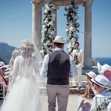 Wedding photographer Dinara Kuleshova (aranid). Photo of 15.04.2018
