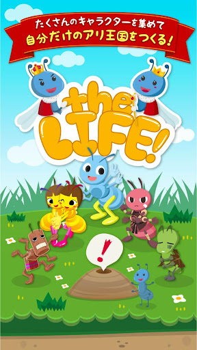 the LIFE : ファンタジーシミュレーションゲーム
