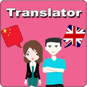 Chinese To English Translator