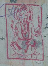 """Photo: Stencil; Unknown Artist; """"Ganesh"""""""