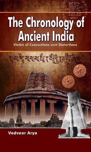 Chronology of Ancient India
