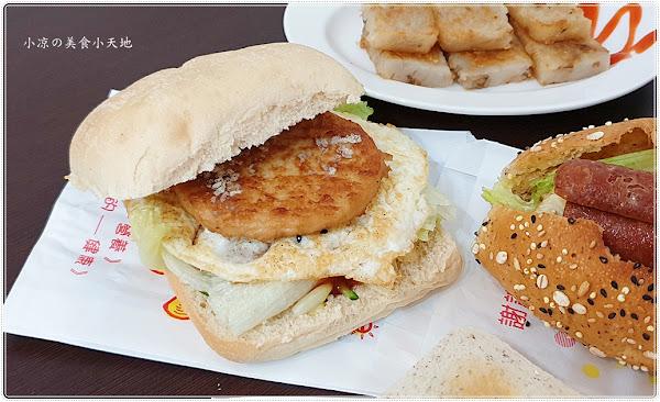 菇morning 蔬食餐飲 美德店