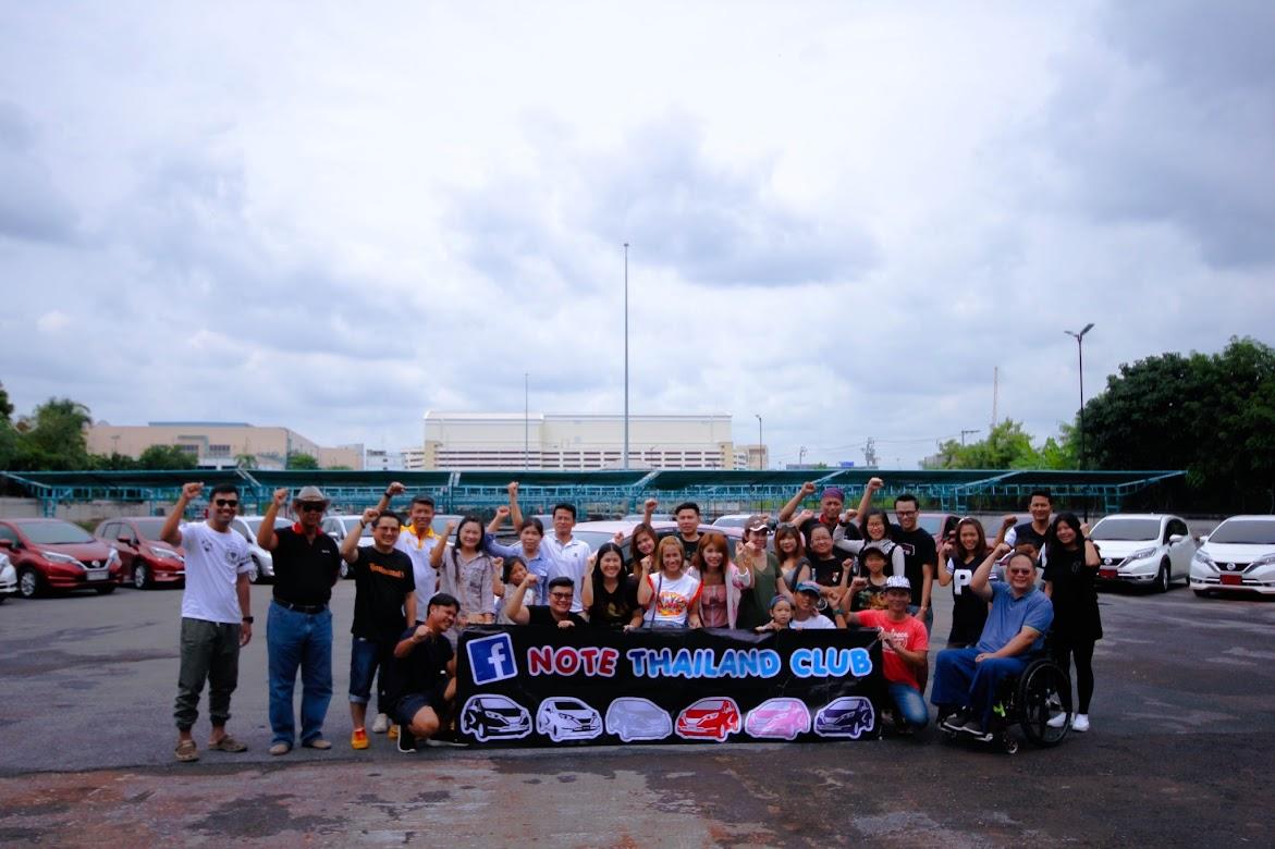 Meeting Nissan Note Thailand Club ครั้งแรกกับการพบกันของผู้ใช้โดยตรง